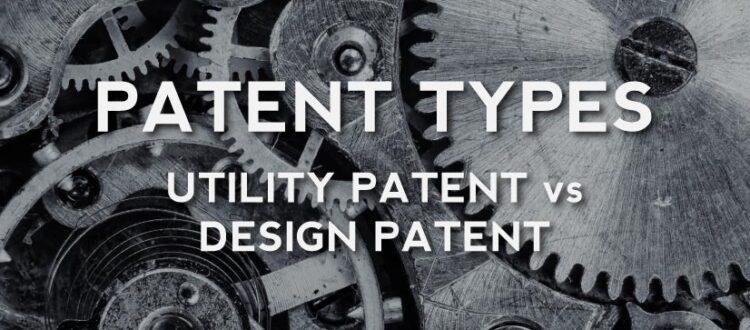 design patent vs utility patent